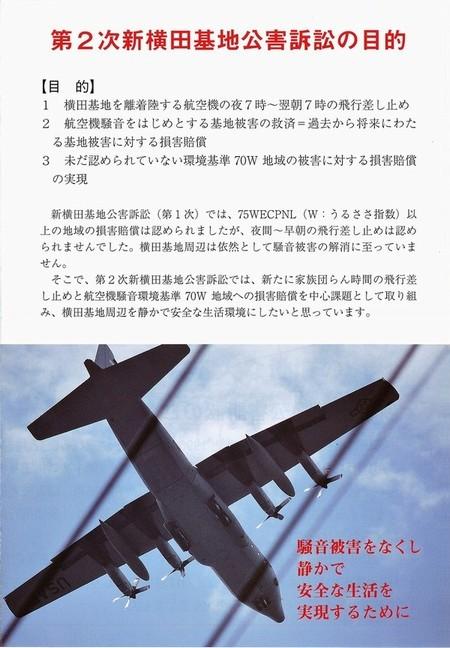 leaflet002.jpg