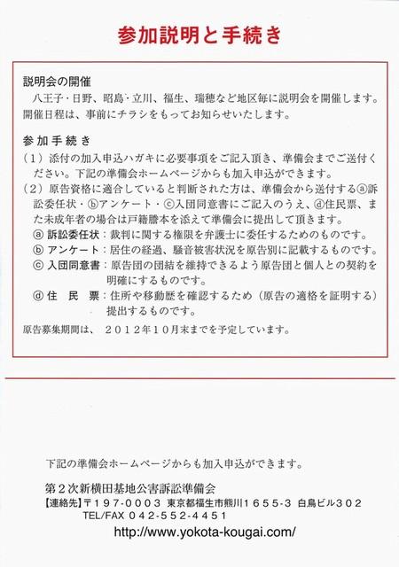 leaflet004.jpg