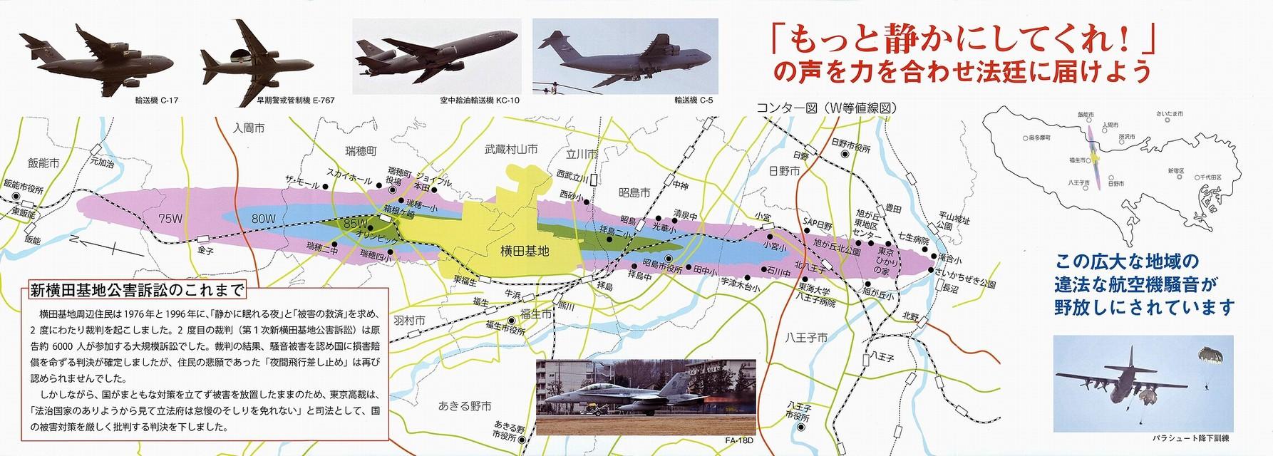 leaflet005.jpg